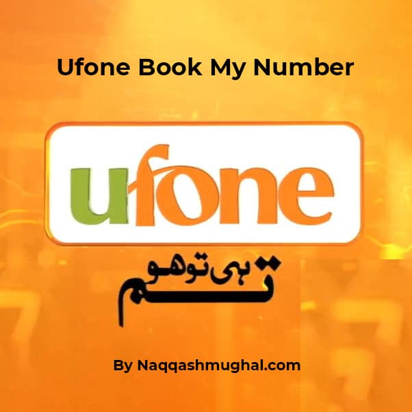 Ufone Book my Numbers blog